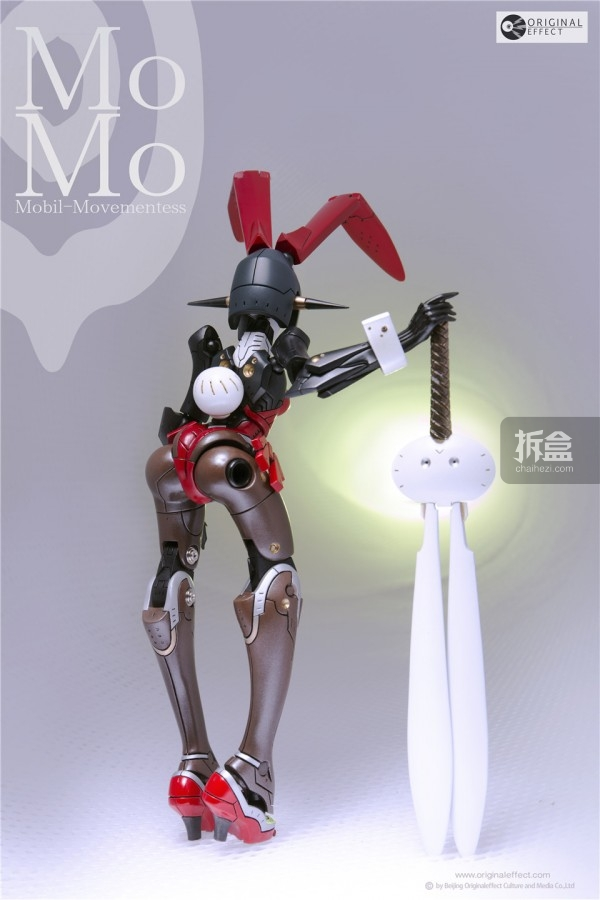 oe-momo-intro-022