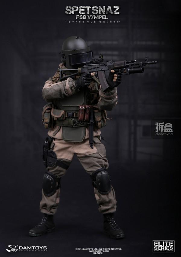 Damtoys-FSB-VYMPEL-001