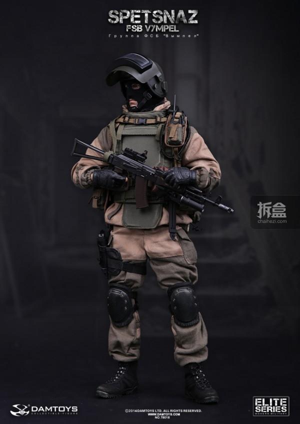 Damtoys-FSB-VYMPEL-003