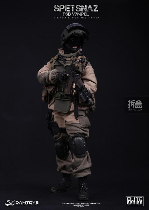 Damtoys-FSB-VYMPEL-004