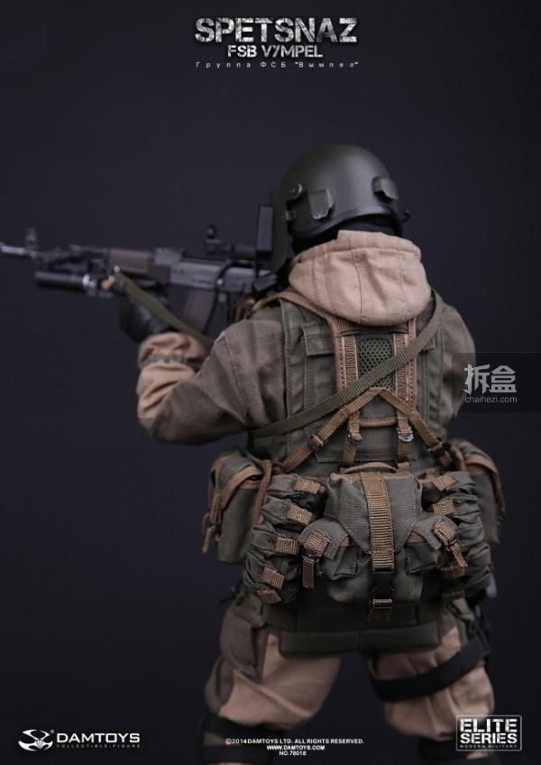 Damtoys-FSB-VYMPEL-005