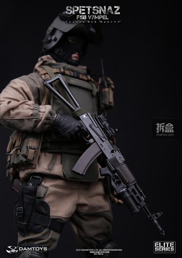 Damtoys-FSB-VYMPEL-006