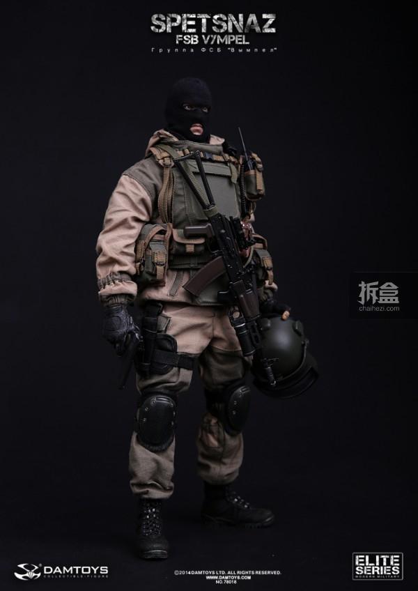 Damtoys-FSB-VYMPEL-007