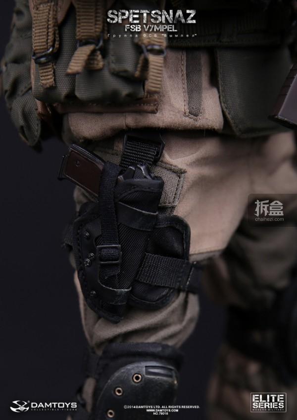 Damtoys-FSB-VYMPEL-008