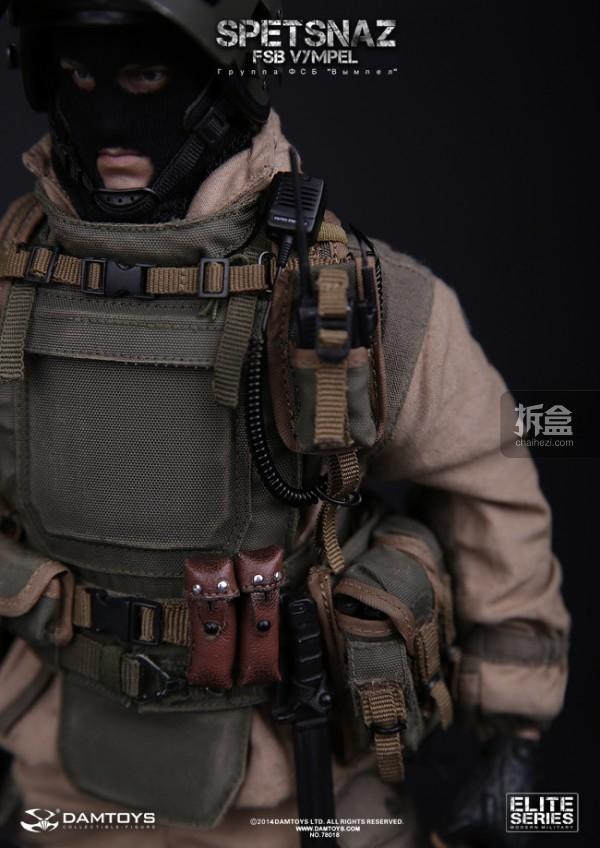 Damtoys-FSB-VYMPEL-009