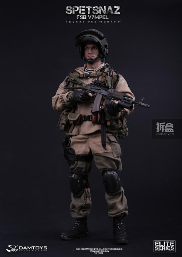 Damtoys-FSB-VYMPEL-010