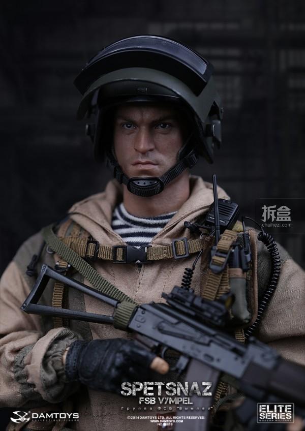 Damtoys-FSB-VYMPEL-011