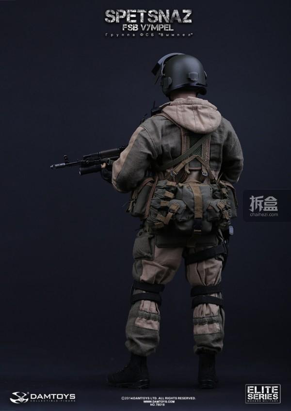 Damtoys-FSB-VYMPEL-012
