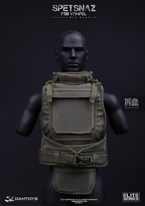 Damtoys-FSB-VYMPEL-013