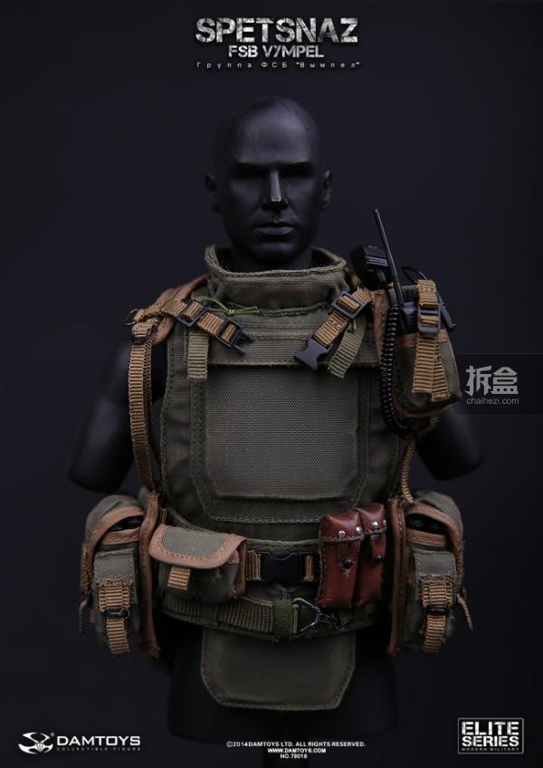Damtoys-FSB-VYMPEL-015