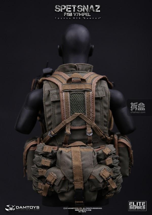Damtoys-FSB-VYMPEL-016