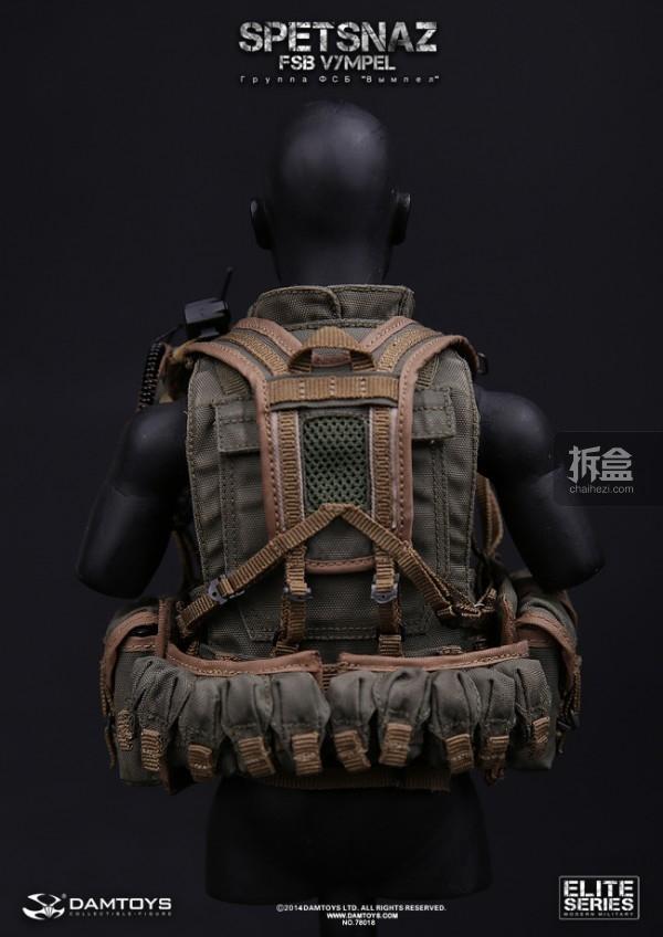 Damtoys-FSB-VYMPEL-017
