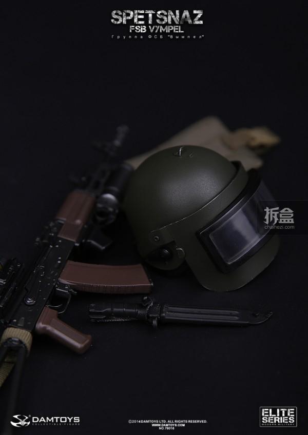 Damtoys-FSB-VYMPEL-020