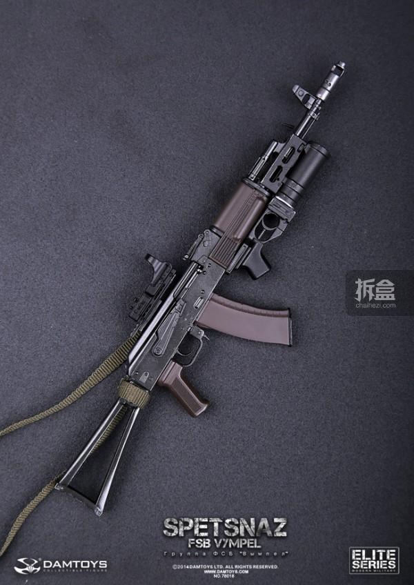 Damtoys-FSB-VYMPEL-024