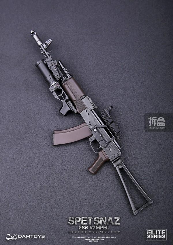 Damtoys-FSB-VYMPEL-025