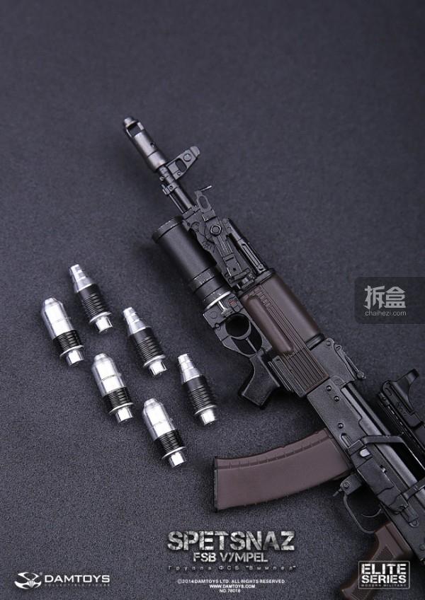 Damtoys-FSB-VYMPEL-026