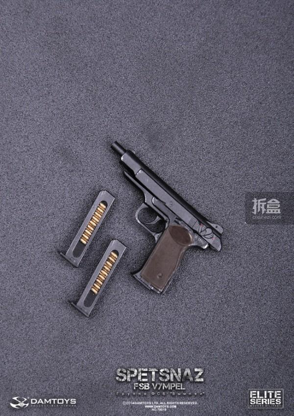 Damtoys-FSB-VYMPEL-029