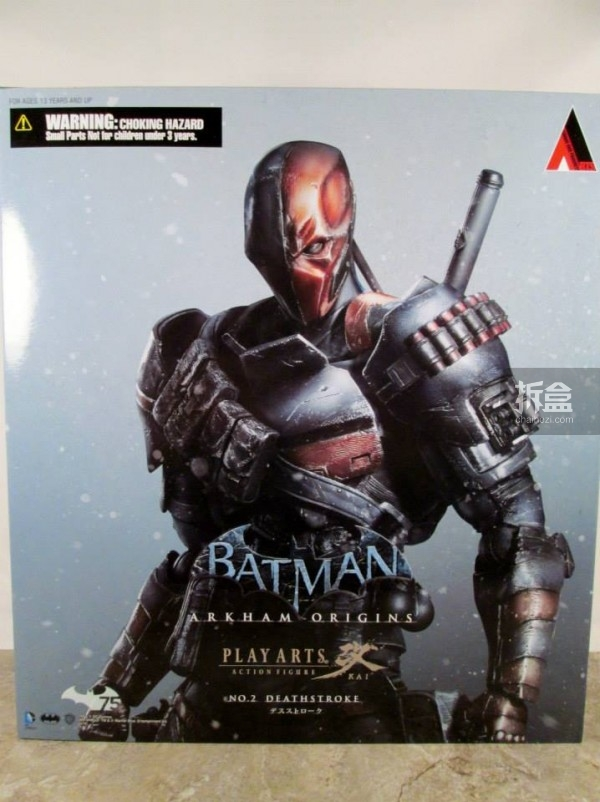 PlayArtsKai-Arkham-batman-1