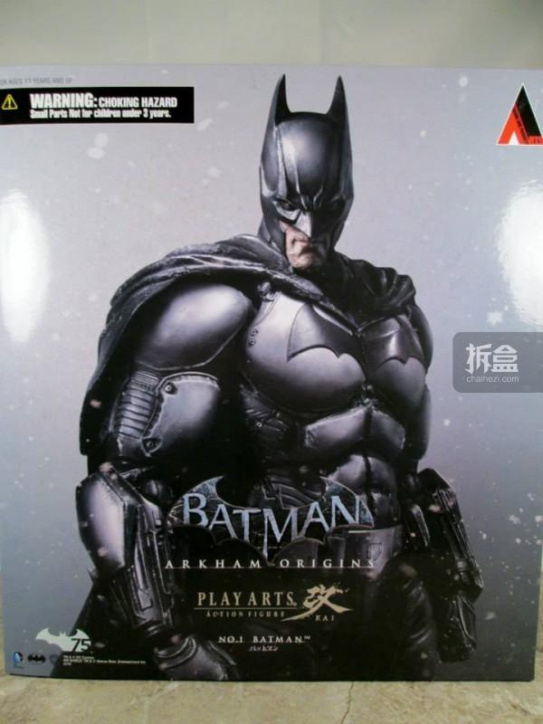 PlayArtsKai-Arkham-batman-2