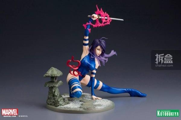 SDCC-Classic-X-Men-Psylocke-Bishoujo-Statue-006