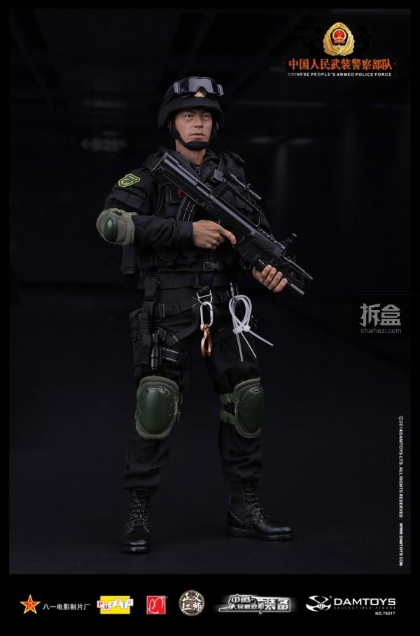 damtoys-china-force-1