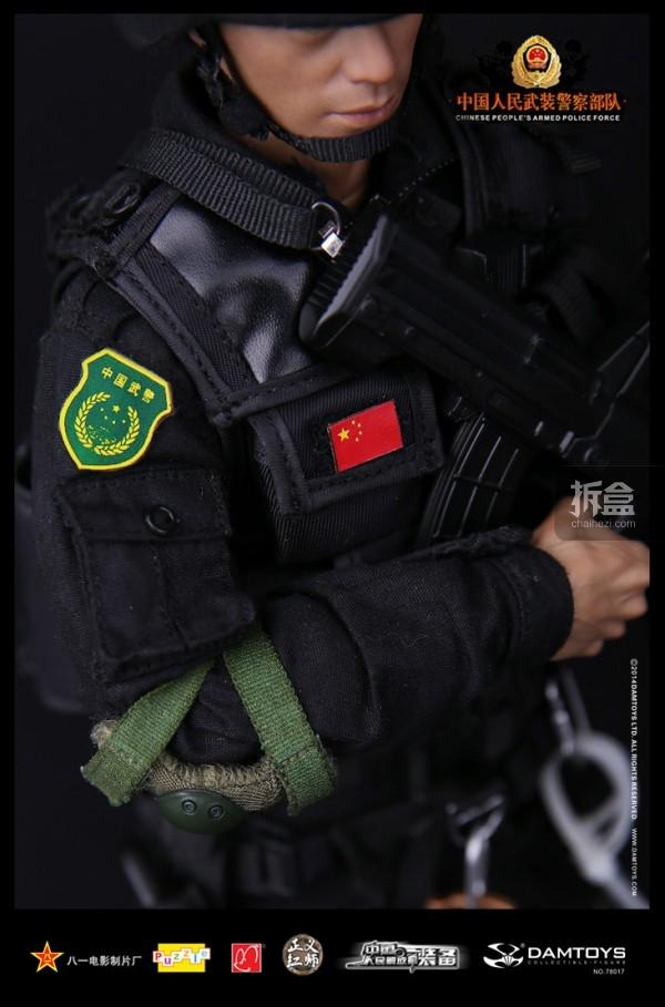 damtoys-china-force-10
