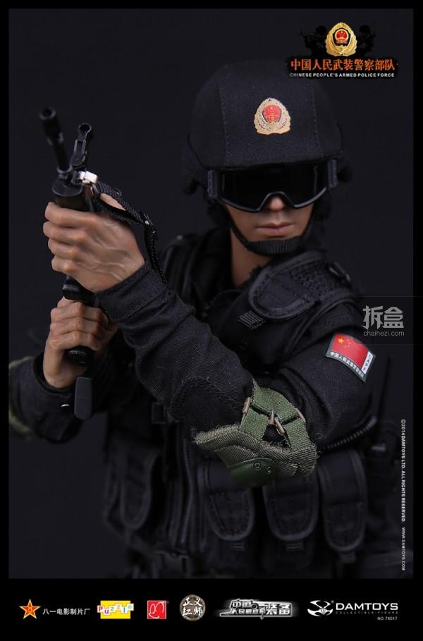damtoys-china-force-11