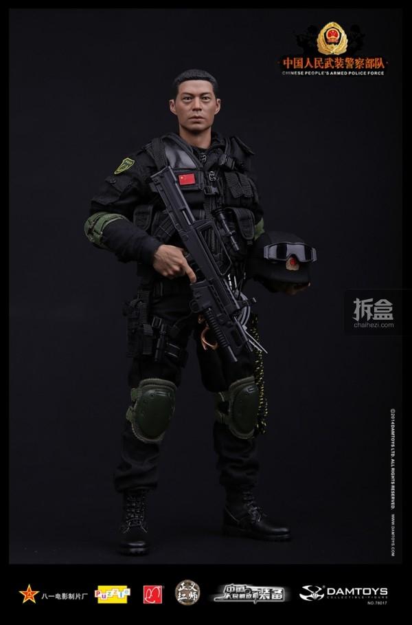 damtoys-china-force-12