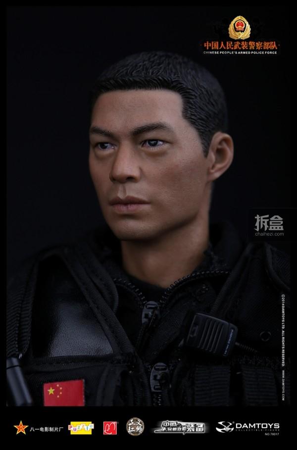 damtoys-china-force-13