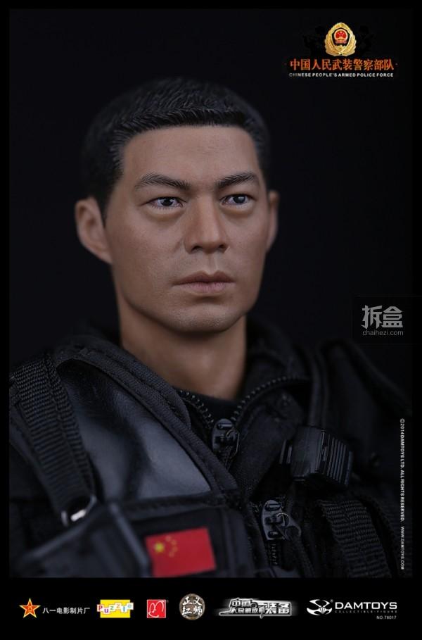 damtoys-china-force-14