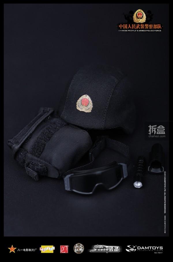 damtoys-china-force-15