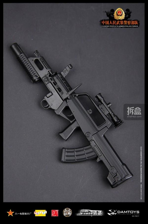 damtoys-china-force-16