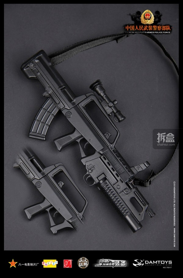 damtoys-china-force-17