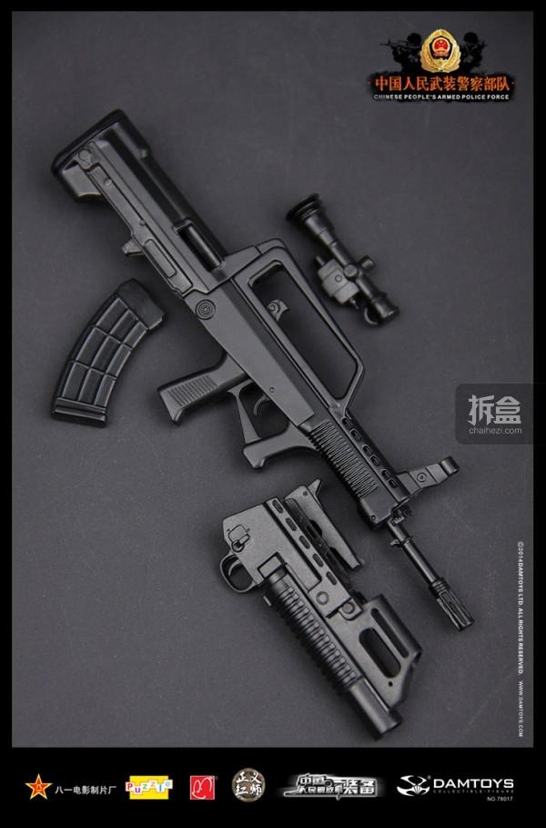 damtoys-china-force-18