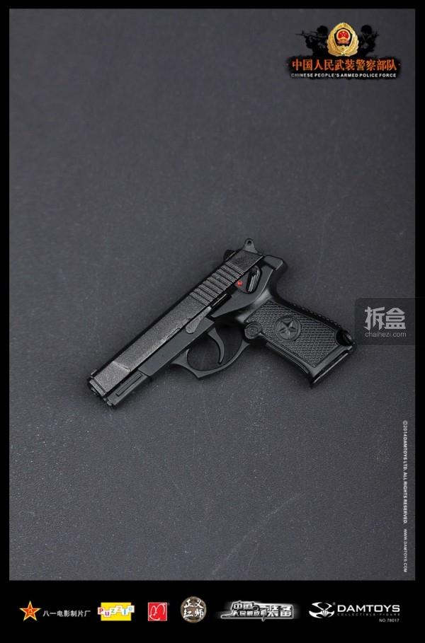 damtoys-china-force-19