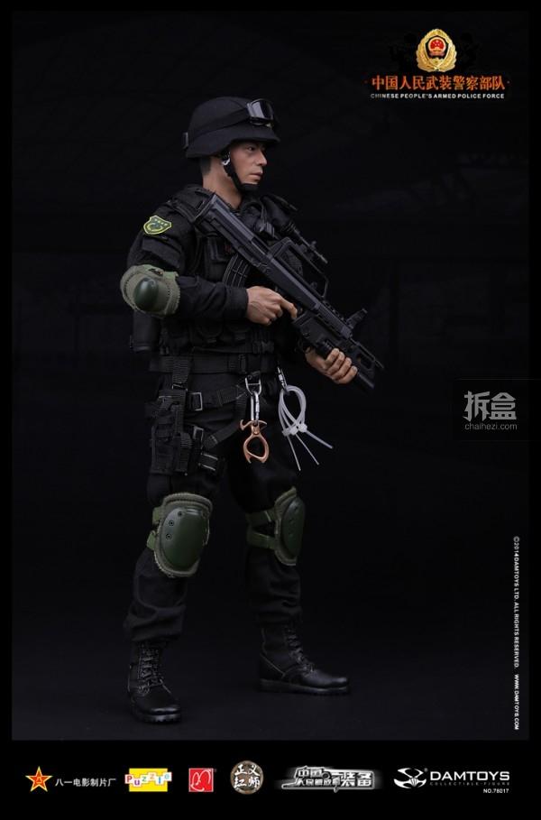 damtoys-china-force-2