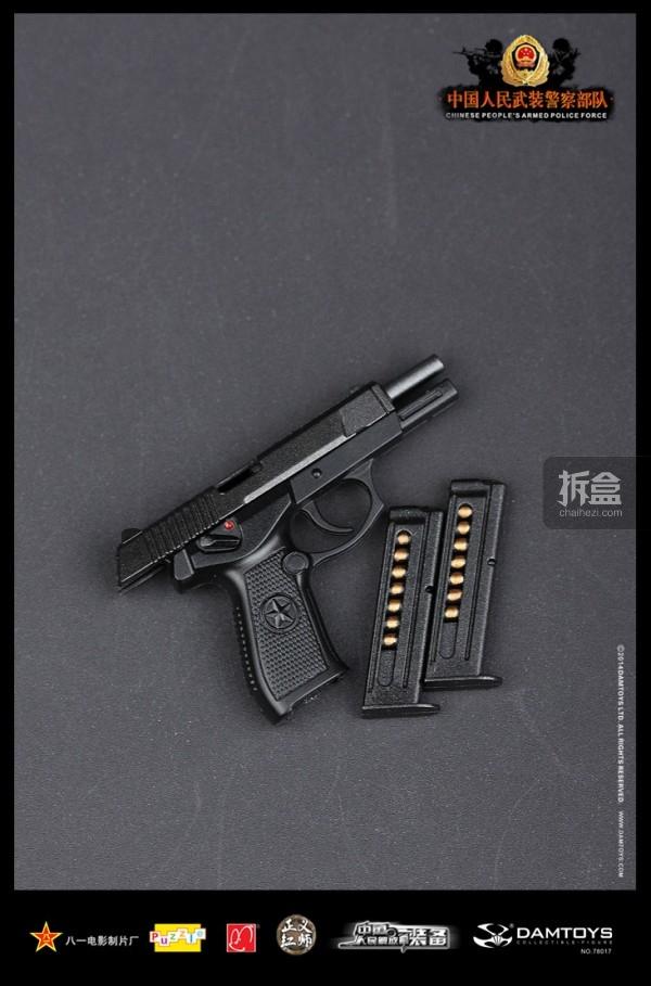 damtoys-china-force-20