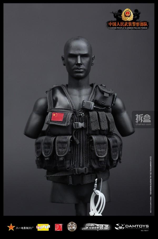 damtoys-china-force-21
