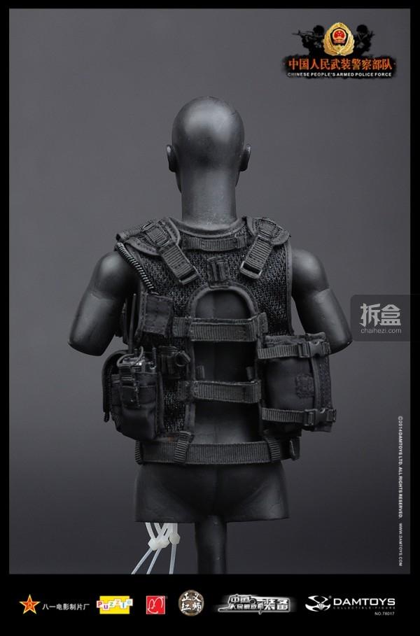 damtoys-china-force-22