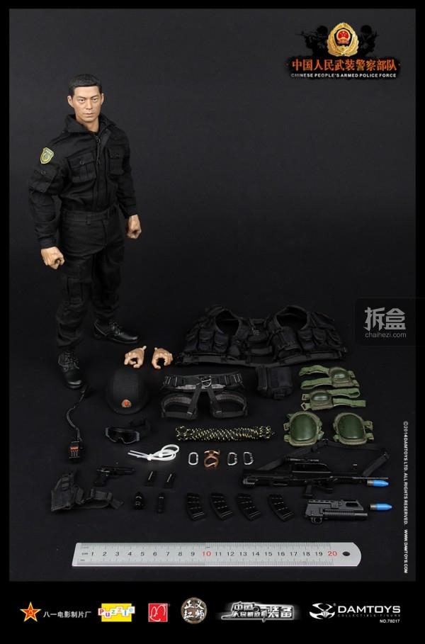 damtoys-china-force-26