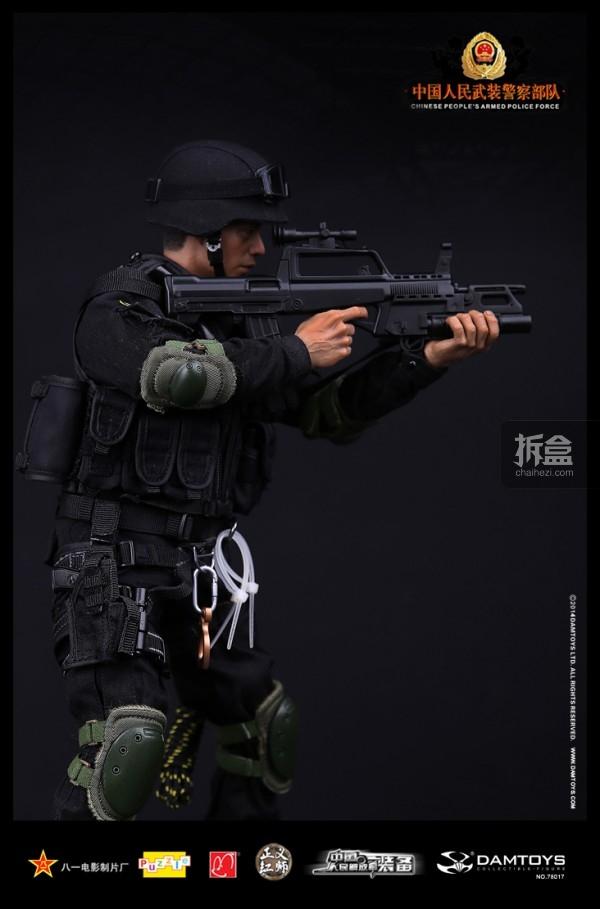 damtoys-china-force-3