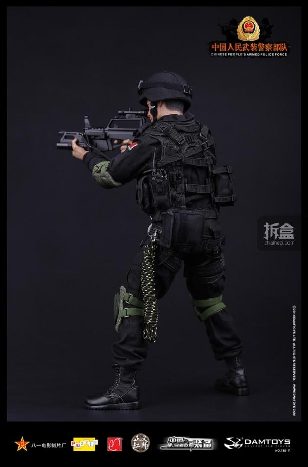 damtoys-china-force-4