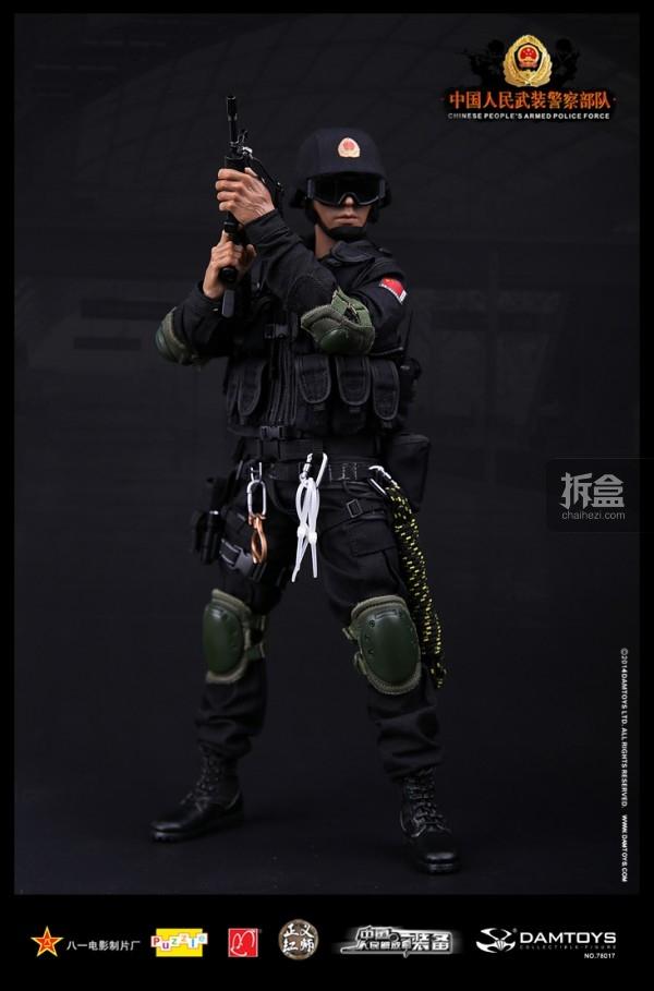 damtoys-china-force-5