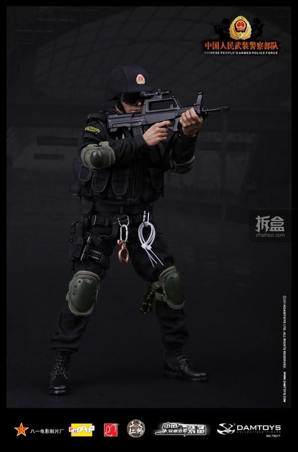 damtoys-china-force-6