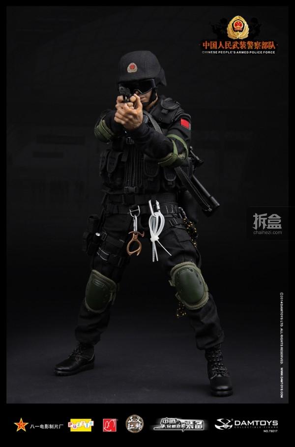 damtoys-china-force-7