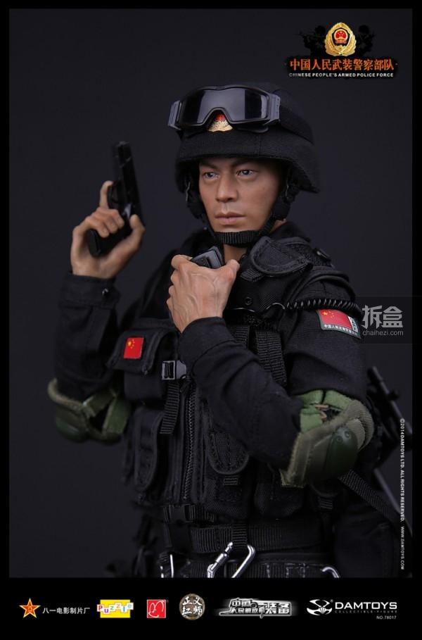 damtoys-china-force-8