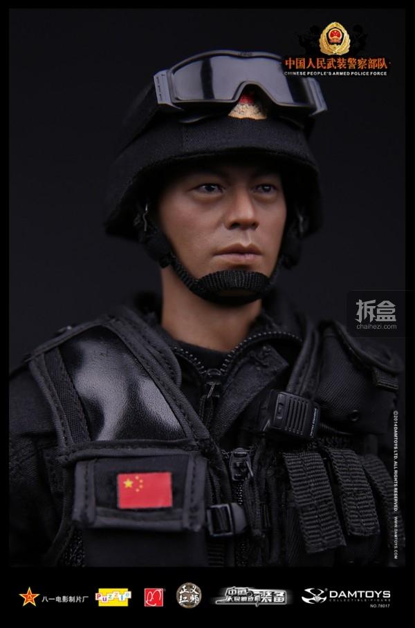 damtoys-china-force-9