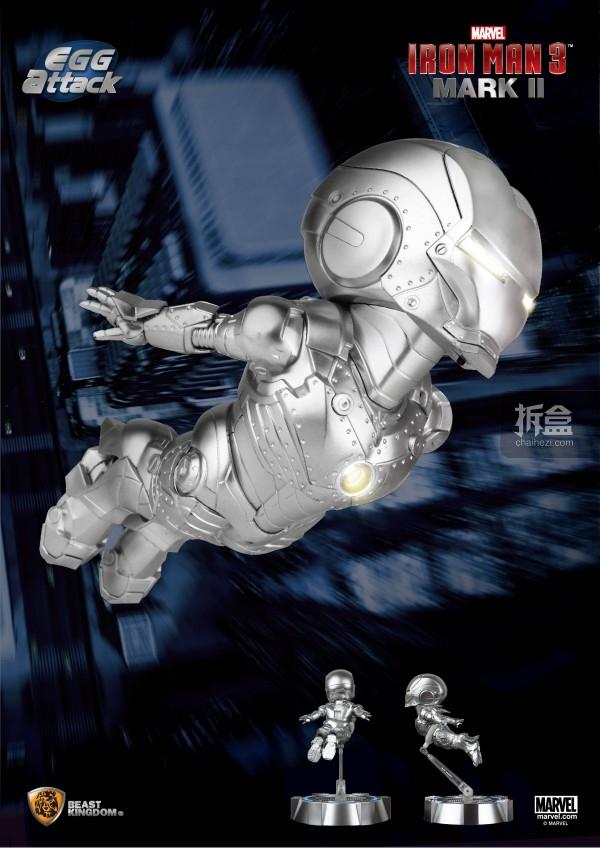 eggattack-ironman-MK2-3