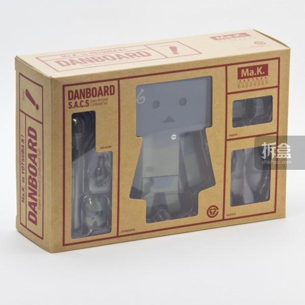 sentinel-box-014
