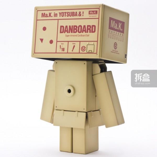 sentinel-box-019